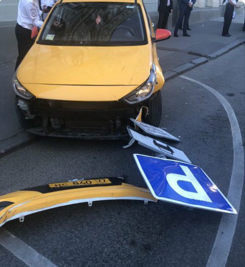 "Taxi ploughs into crowd of ""World Cup fans"" in Moscow leaving eight injured"