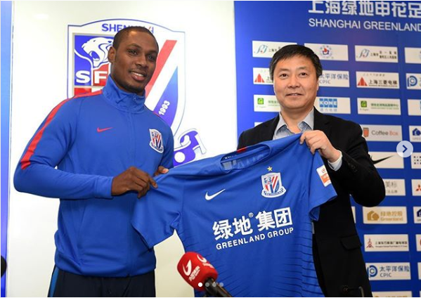 Super Eagles striker, Ighalo unveiled as the new No.9 for Chinese football club Shanghai Shenhua (Photos)
