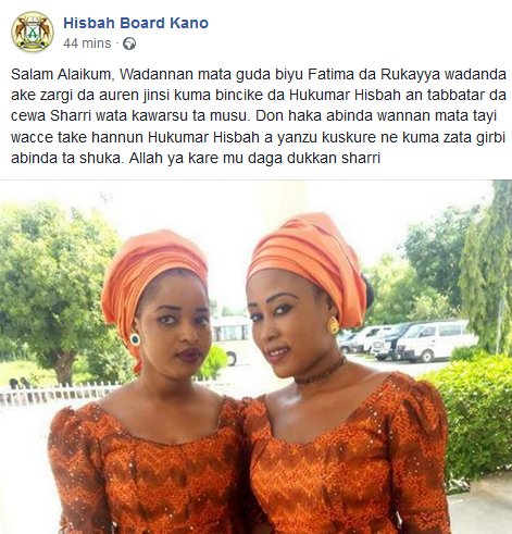 Photo: Two ladies accused of lesbianism exonerated by Hisbah Board Kano